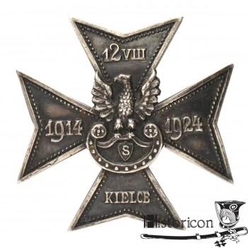 Odznaka pamiątkowa 1 Kompanii Kadrowej