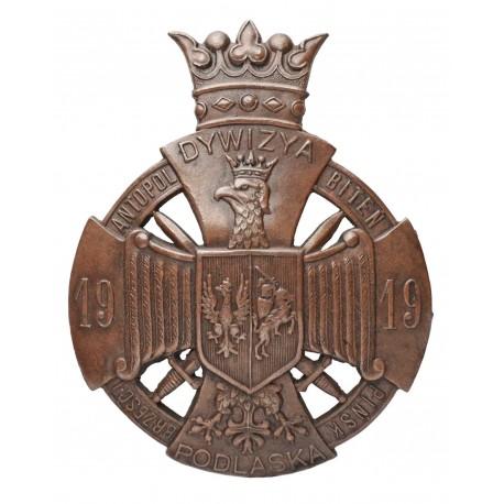 Odznaka Dywizji Podlaskiej