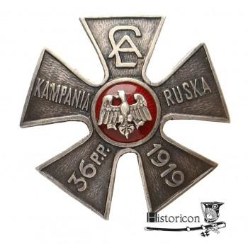 [1.3] Odznaka 36 Pułku Piechoty - I wersja