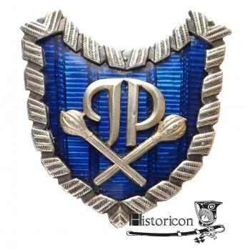 [1.3] Odznaka Głównego Inspektoratu Sił Zbrojnych