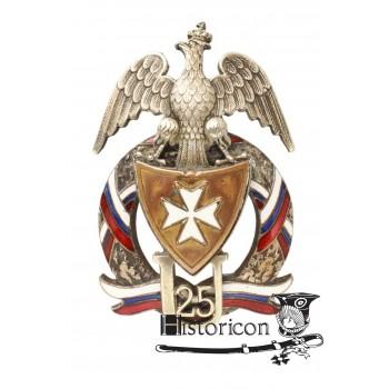 Odznaka 25 Pułku Ułanów