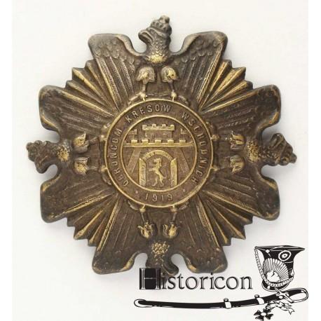 Odznaka Obrońcom Kresów Wschodnich 1919