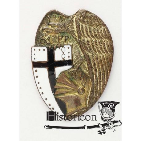 Odznaka 61 Pułku Piechoty