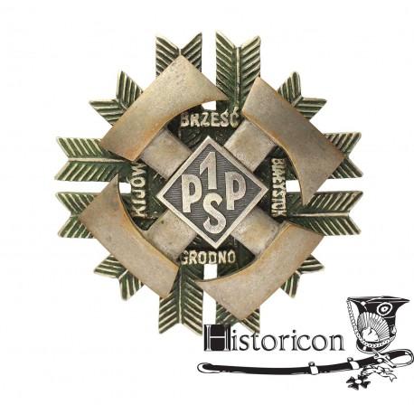 Odznaka 1 PSP