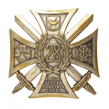 2.2 Odznaka 28 Pułku Piechoty