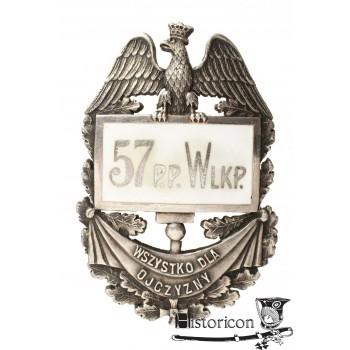 Odznaka 57 Pułku Piechoty - wersja