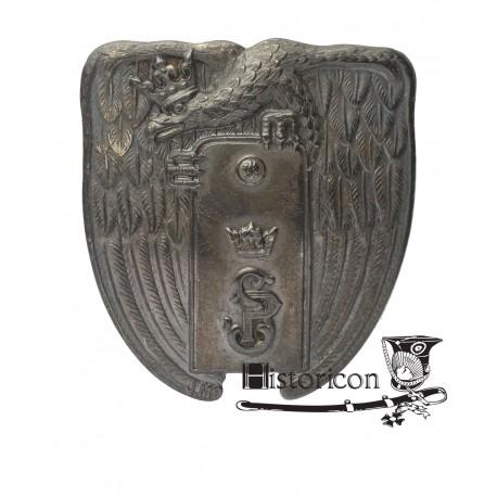 Odznaka Szkoły Podchorążych Piechoty
