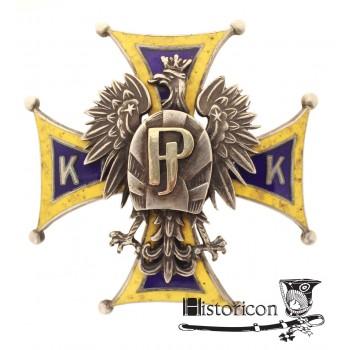 Korpus Kadetów im. Marszałka Piłsudskiego - Lwów