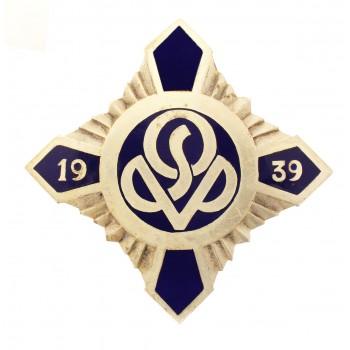 Oficerska Szkoła Policji Państwowej