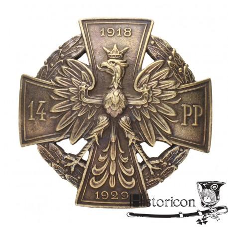 Odznaka 14 Pułku Piechoty