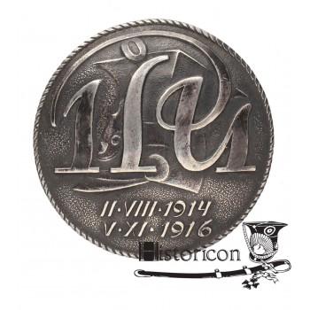1 Pułk Ułanów Legionowych