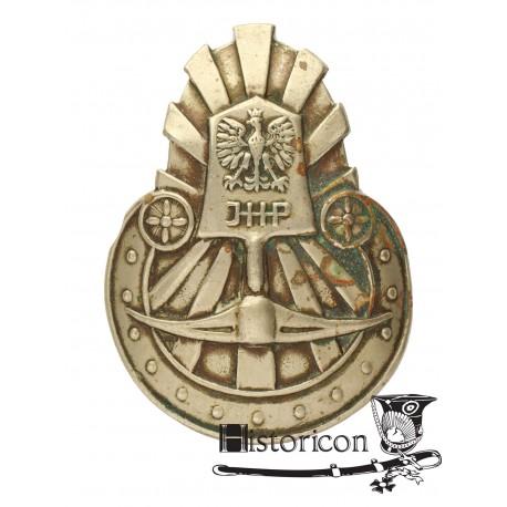 Emblemat na czapkę dla członków Junackich Hufców Pracy