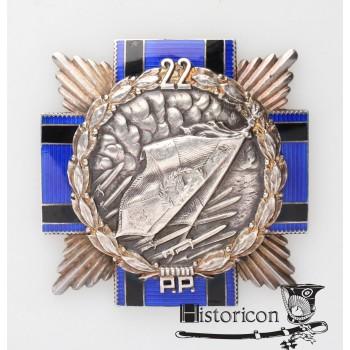 22 Pułk Piechoty