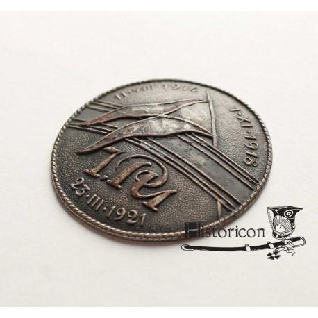 Odznaka 7 Pułku Ułanów