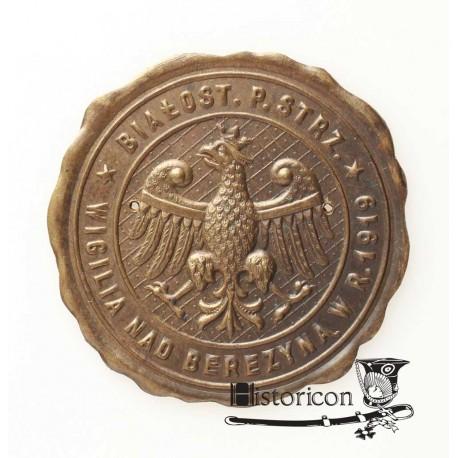 Odznaka pamiątkowa Białostockiego Pułku Strzelców
