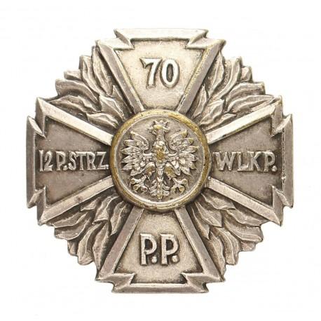 [1.7] Odznaka 70 Pułku Piechoty ? wersja żołnierska
