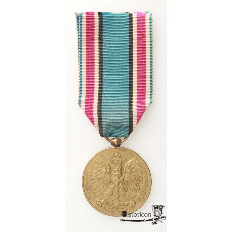 """Medal """"POLSKA SWEMU OBROŃCY"""""""