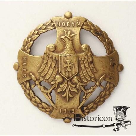 """Odznaka: """"HORYŃ - STYR - SŁUCZ"""""""
