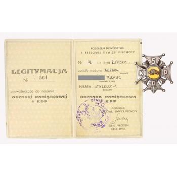 Odznaka 5 Kresowej Dywizji Piechoty bita w srebrze