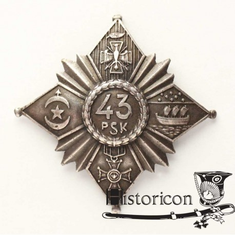 43 Pułk Piechoty - wersja w srebrze