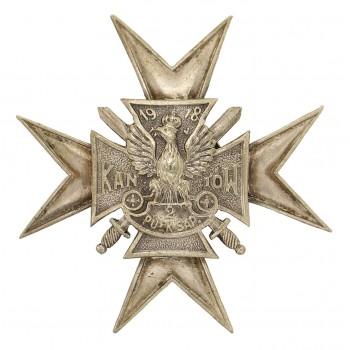 [1.7] 2 Pułk Saperów