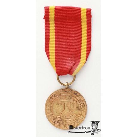 """Medal """"Za Warszawę"""" - wersja nienotowana w literaturze"""