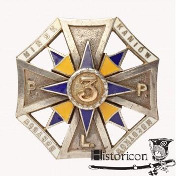 3 Pułk Piechoty