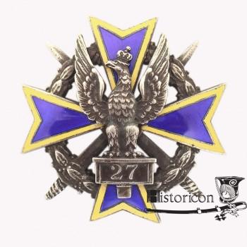 Odznaka 27 Pułku Piechoty