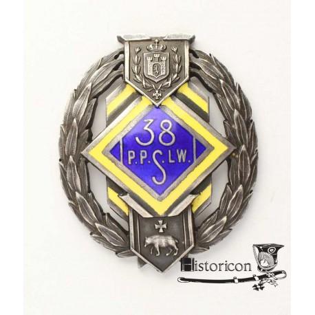 38 Pułk Piechoty