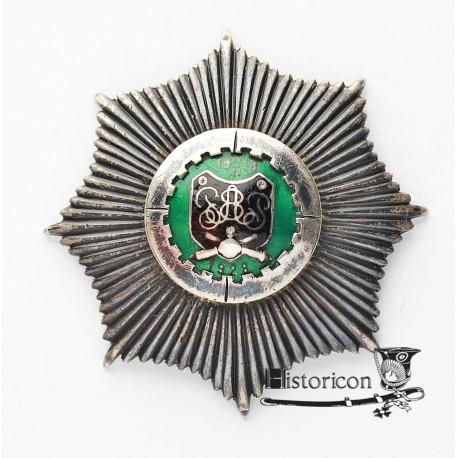 8 Pułk Artylerii Polowej