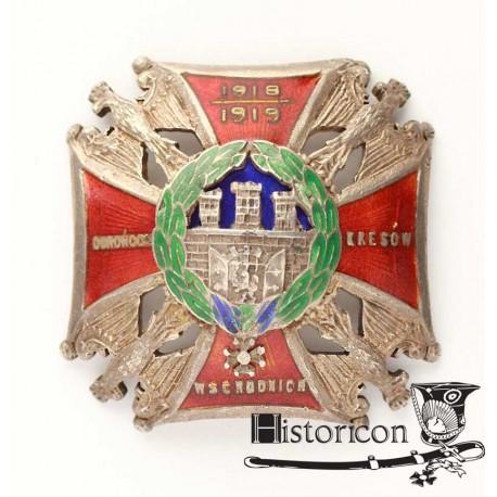 "10. Odznaka  honorowa ""Orlęta"""