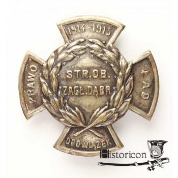 12. Odznaka Straży Obywatelskiej Zagłębia Dąbrowskiego