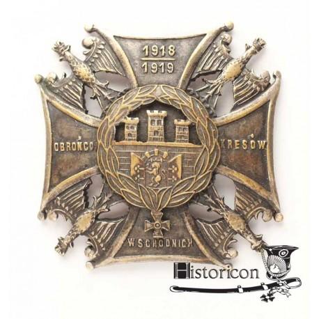 """10. Odznaka """"Orlęta"""""""
