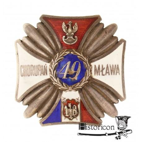 [1.7] Odznaka 49 Pułku Piechoty ? wersja oficerska