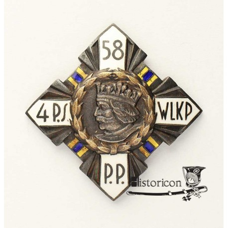 58 Pułk Piechoty