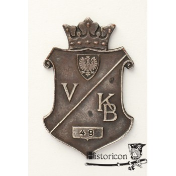 Odznaka Korpusu Bezpieczeństwa