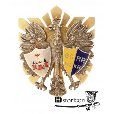 [1.7] Odznaka 60 Pułku Piechoty ? wersja oficerska