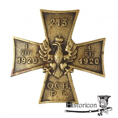 [1.7] Odznaka 213 Ochotniczego Pułku Piechoty