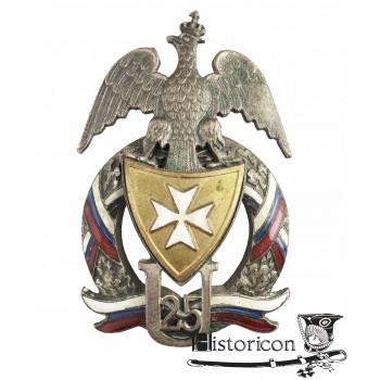 [1.7] Odznaka 25 Pułku Ułanów