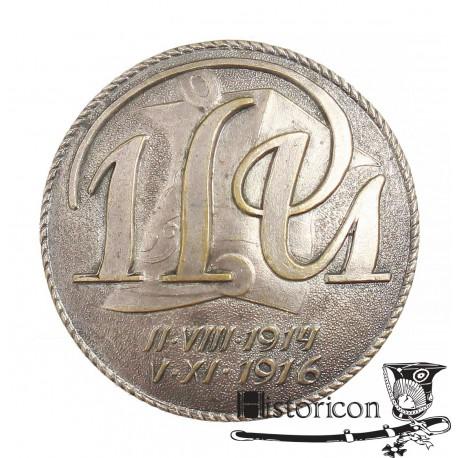 [1.7] Odznaka 1 Pułku Ułanów