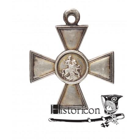 Krzyż Św. Jerzego 3 stopnia