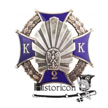 Odznaka 2 Korpusu Kadetów