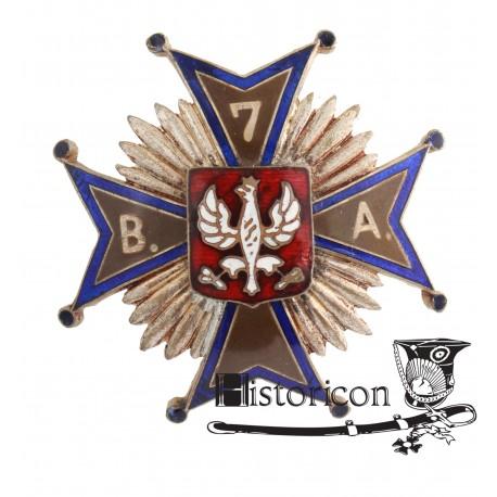 7 Batalion Administracyjny
