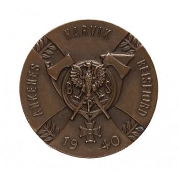 [1.7] Odznaka Samodzielnej Brygady Strzelców Podhalańskich