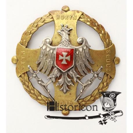 Odznaka Horyń- Styr-Słucz