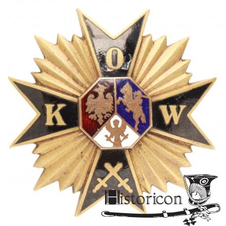 """Odznaka """"Obrońcom Kresów Wschodnich"""""""