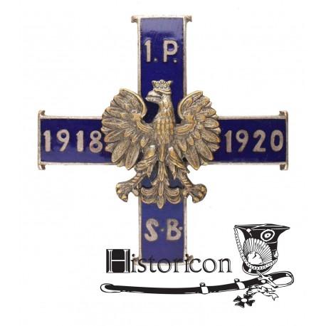 Pułk Strzelców Bytomskich