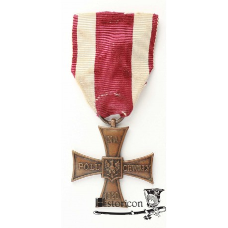 Krzyż Walecznych - rządówka