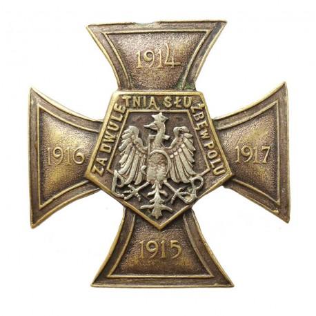 """5 Pułk Piechoty """"ZA DWULETNIĄ SŁUŻBĘ W POLU"""""""