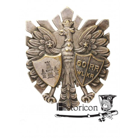 Odznaka 60 Pułku Piechoty
